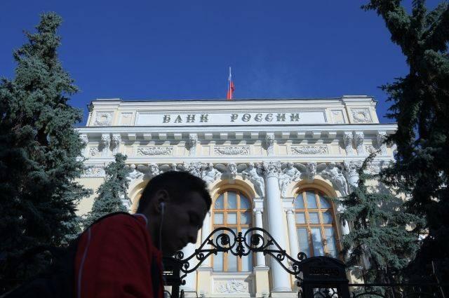 ЦБ: «дыра» в капитале «Нового промышленного банка» превышает 113 млн рублей