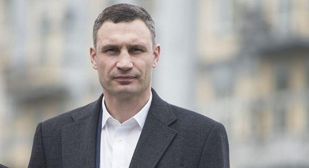 Мэр Киева Кличко выступит на Форуме по вопросам внешней торговли в Германии