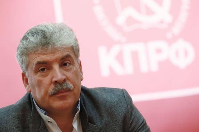 Суд арестовал все акции Павла Грудинина в «Совхозе имени Ленина»
