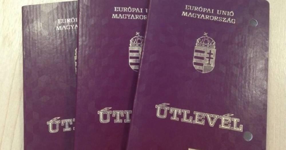 С клятвой и шампанским. Появилось видео, как украинцы получают паспорта Венгрии
