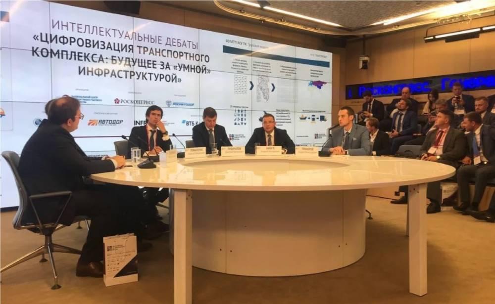 Все дороги – за 7 лет: в Москве обсудили развитие транспортной инфраструктуры России. ФАН-ТВ