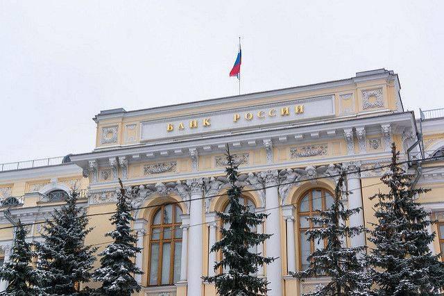 Центробанк РФ не будет закупать валюту до конца года