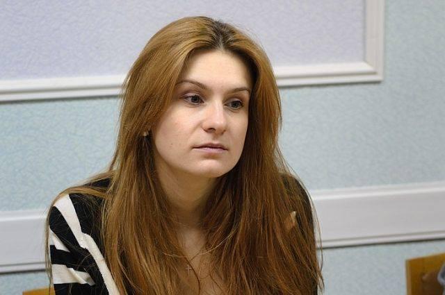Отец Бутиной рассказал об условиях ее содержания в американской тюрьме