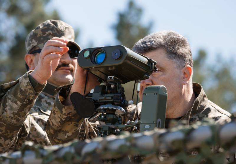 Порошенко: «российская операция» на Украине провалилась