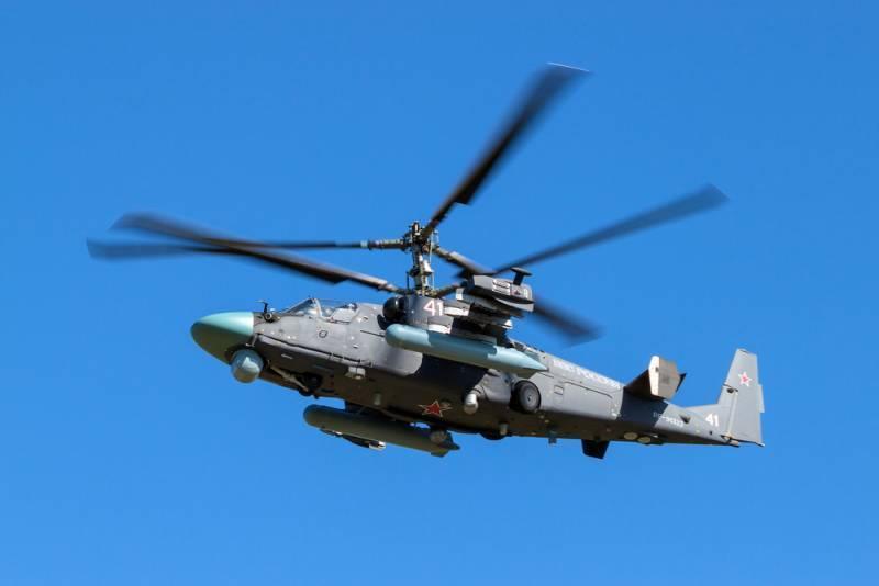 Российские вертолёты получат новые боеприпасы