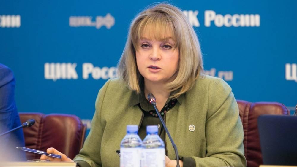 Памфилова прокомментировала причину отказа Зимина от участия в выборах главы Хакасии
