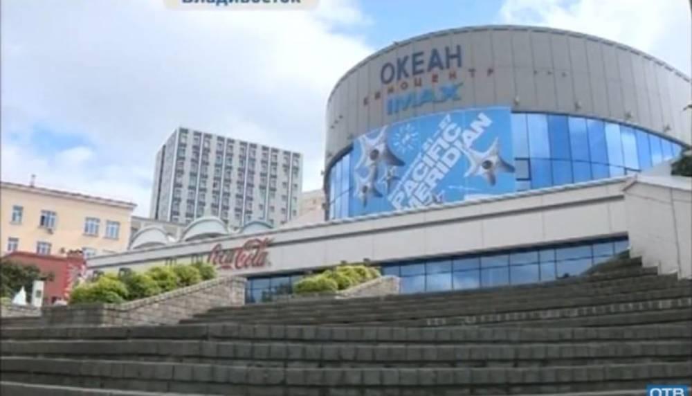 Во Владивостоке стартовал кинофестиваль «Меридианы Тихого»