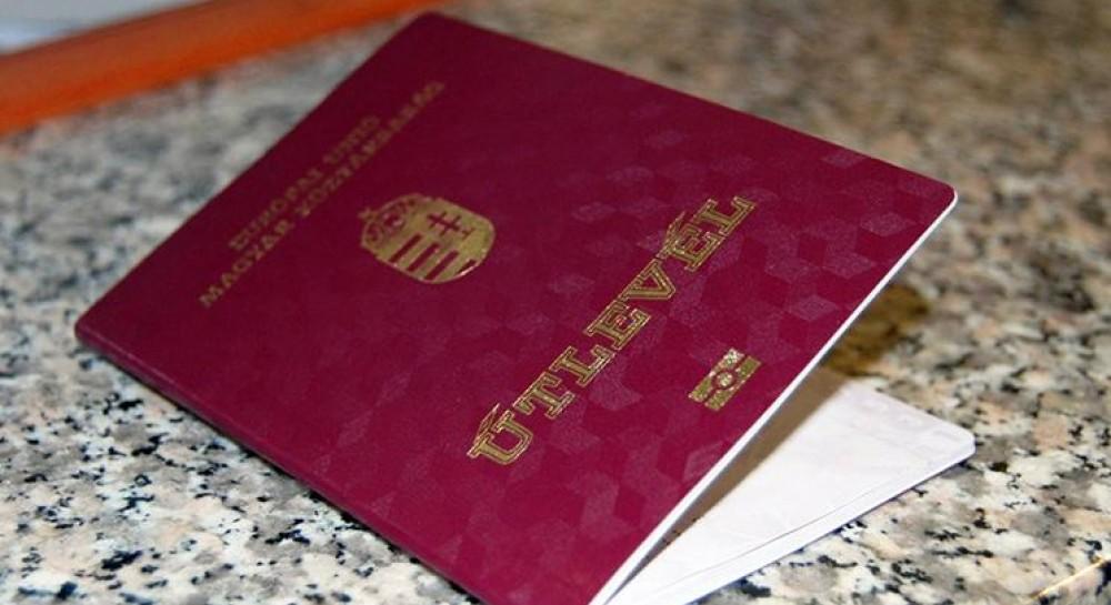 """В базу """"Миротворца"""" начали вносить жителей Закарпатья с венгерскими гражданством"""