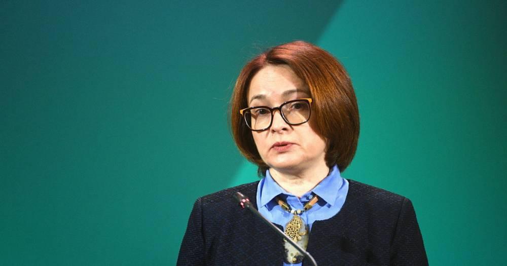 Набиуллина: Российские банки выполнят свои обязательства в любой валюте