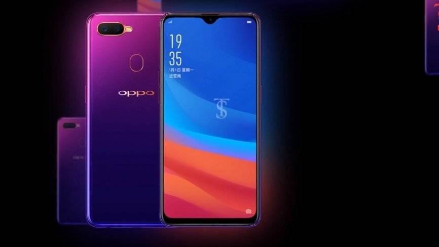 Компания Oppo раскрыла характеристики нового смартфона А7