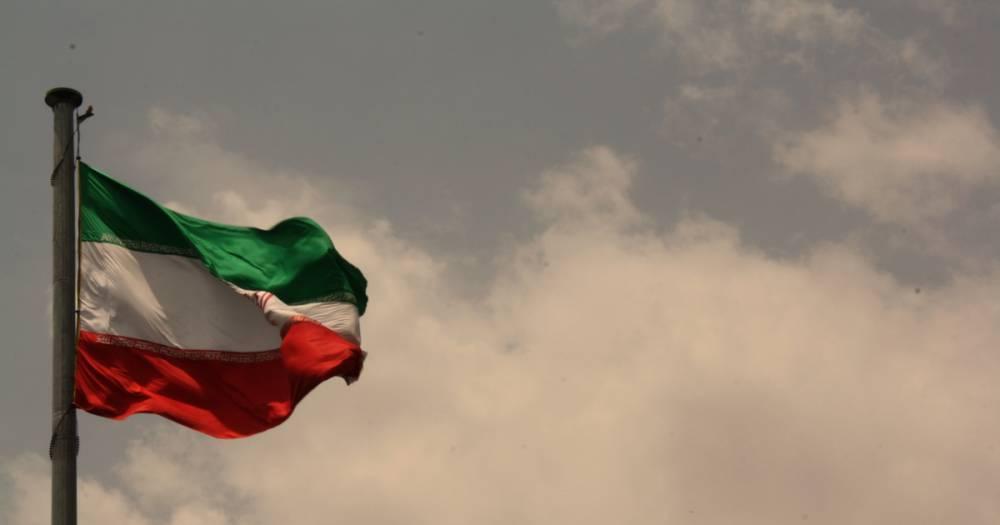 Франция выразила соболезнования семьям жертв теракта в Иране