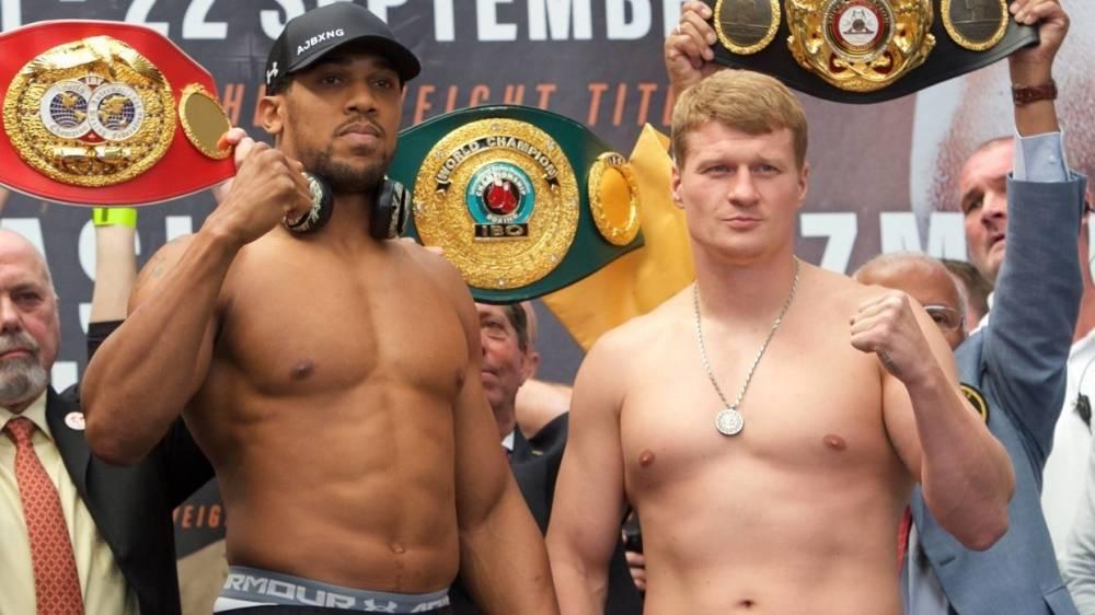 Поветкин проиграл Джошуа в бою за титул чемпиона мира по версиям WBA SUPER, WBO, IBF и IBO