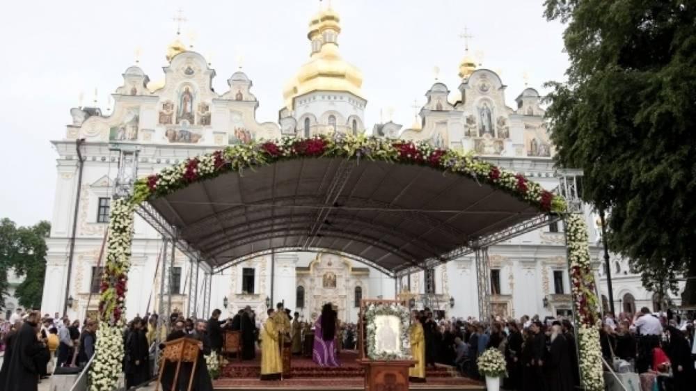 Опись имущества Московского патриархата начали на Украине— УПЦ