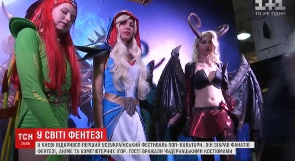 В Киеве стартовал фестиваль популярной культуры Comic Con