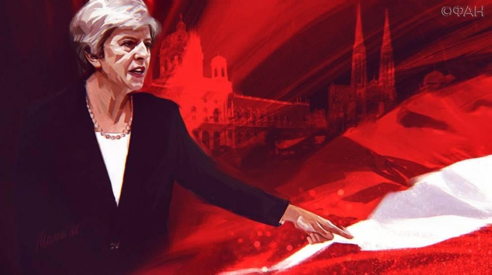 Команда Мэй готовится к досрочным выборам в парламент Британии — Sunday Time