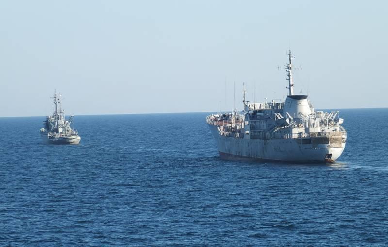 Два украинских корабля вошли в исключительную экономическую зону РФ