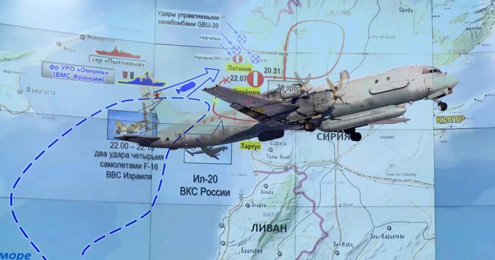 В Минобороны рассказали, как был сбит российский Ил-20 в Сирии