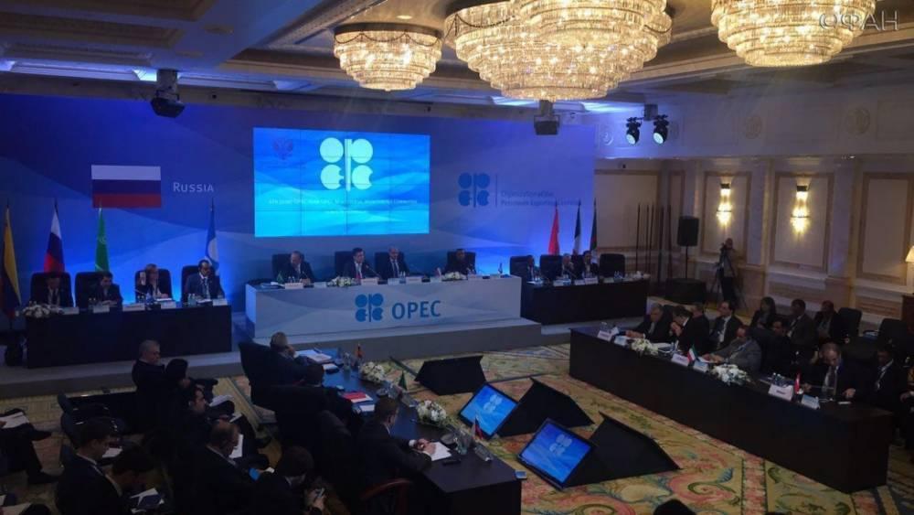 Глава ОПЕК резко ответил Трампу на требование снизить цены на нефть