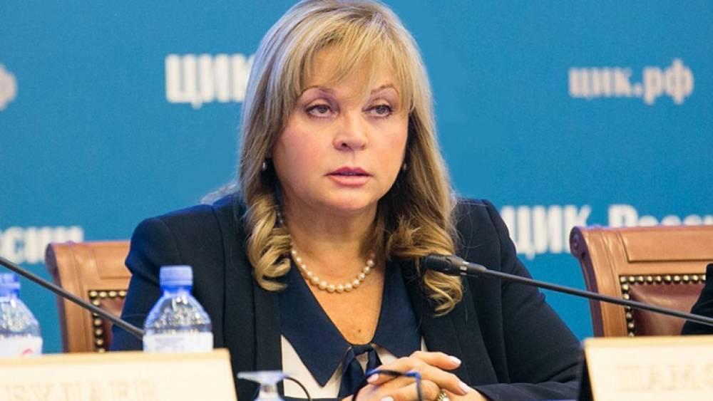 Выборы в Хабаровском крае не вызывают сомнений—глава ЦИК