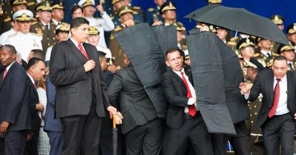 Мексика отвергла обвинения в причастности к покушению на Мадуро