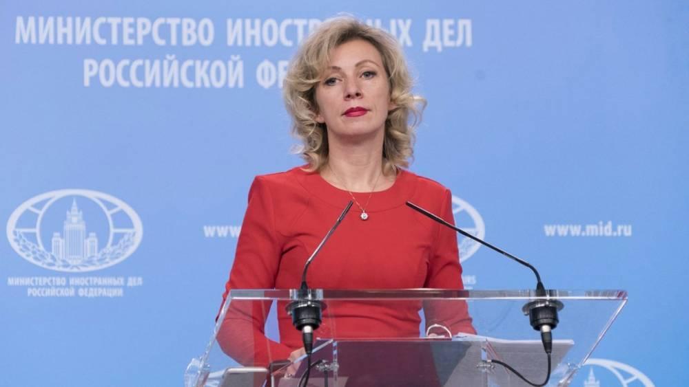 Мария Захарова: «Чей я проект? Папы и мамы»