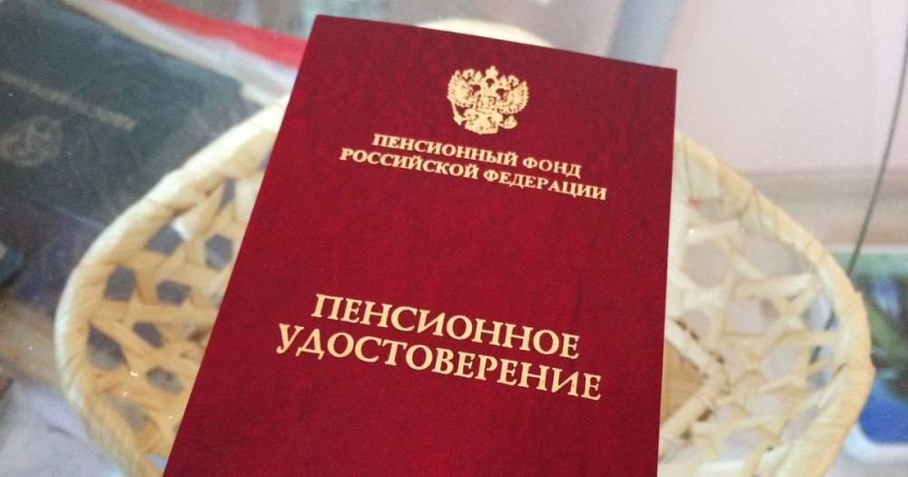 """Комитет Госдумы поддержал поправки """"Единой России"""" к закону о пенсионной реформе"""