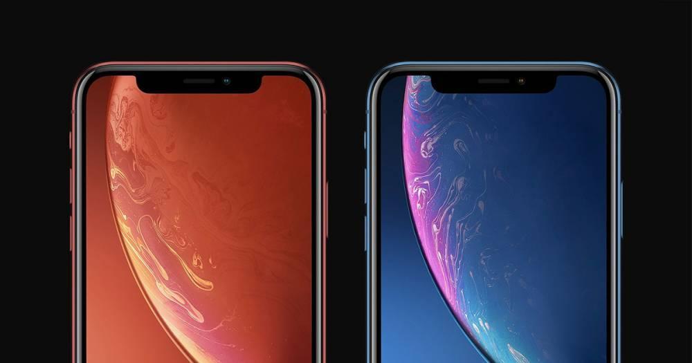 Apple может не успеть выпустить iPhone XR до конца октября