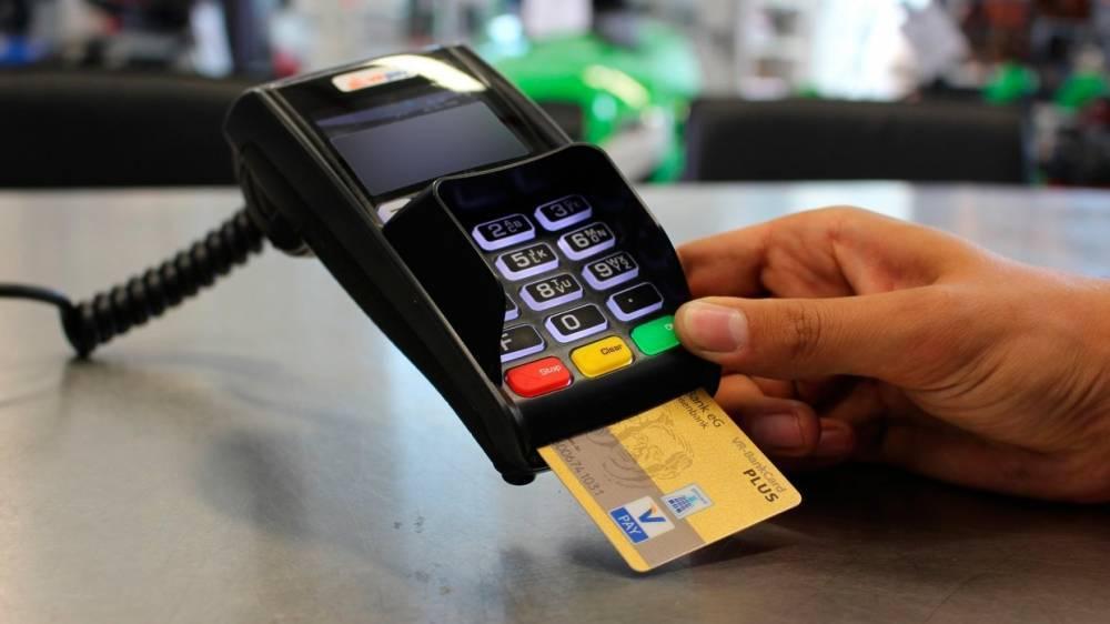 Банки РФ получили право задерживать сомнительные операции по картам на двое суток