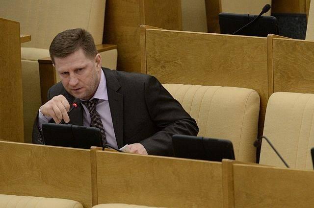 Фургал вступит в должность губернатора Хабаровского края 28 сентября