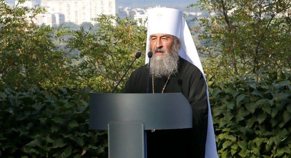 "Глава УПЦ МП ""загремел"" в базу Миротворца"