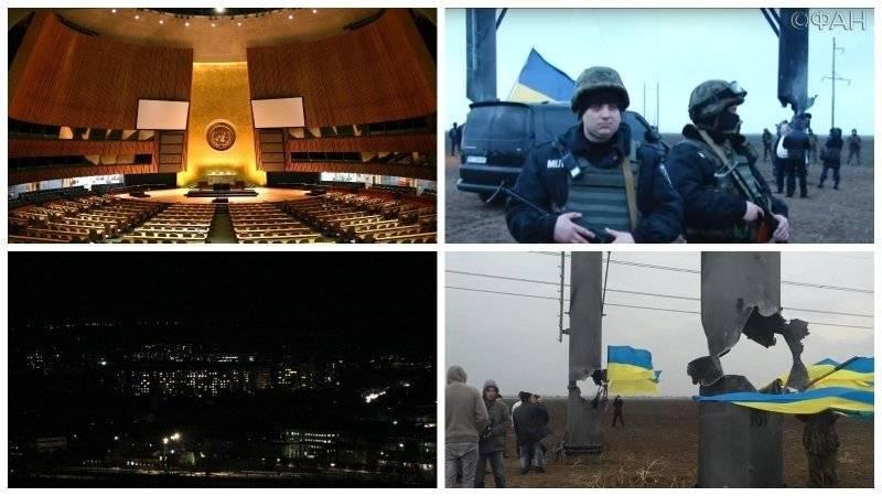 «Русофобы, дикари, мародеры»: в Госдуме указали на деградацию Украины на примере угрозы крымчанину в ООН