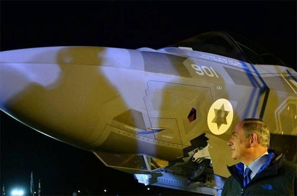 Haaretz: РФ отказалась от визита Либермана и Нетаньяху после трагедии с Ил-20