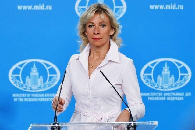 Захарова в образе «МИДсестры» поздравила россиян с выходными