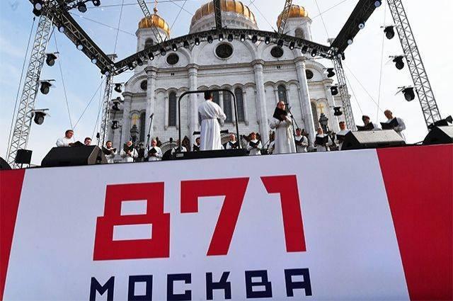 Время и потехе, и доброму делу. Как Москва отмечает День города?