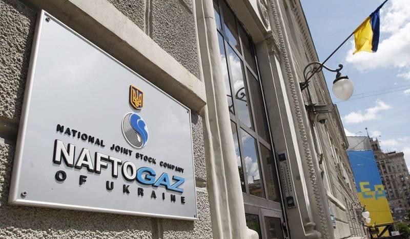 В «Нафтогазе» назвали условия для отзыва иска к «Газпрому»