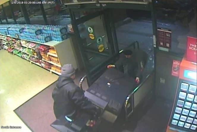 В Калифорнии ловят 2 воров, вынесших из супермаркета лотерейный автомат