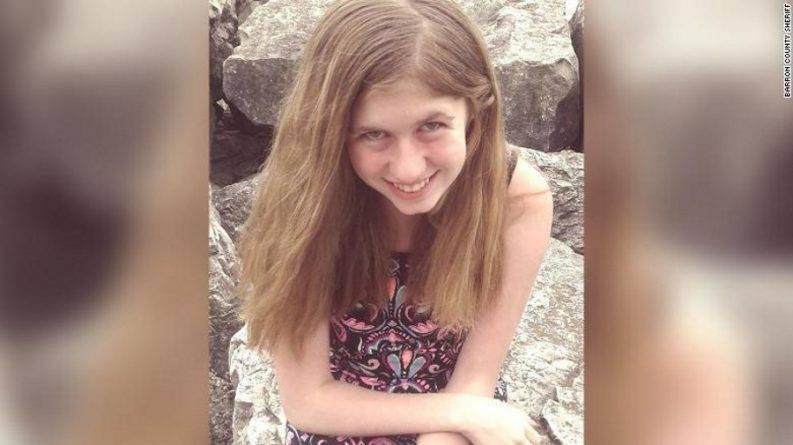 В штате Висконсин нашли 13-летнюю девочку, которая пропала после убийства ее родителей