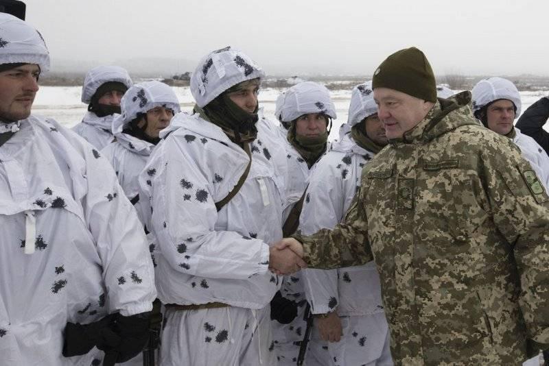 На Украине признали неспособность ВСУ противостоять российской армии