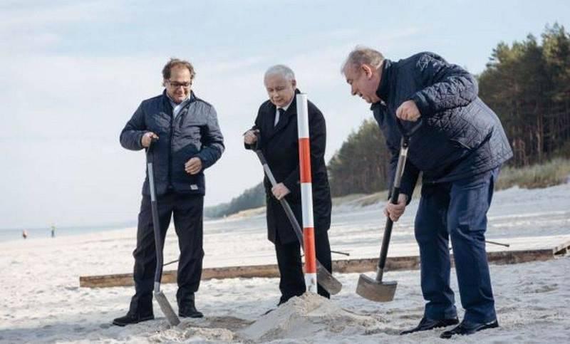 Польша намоет остров в Калининградском заливе