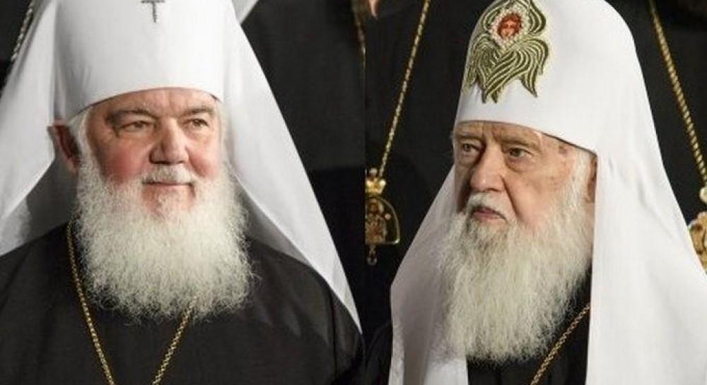 Митрополит Макарий отказался от звания почетного гражданина Львова