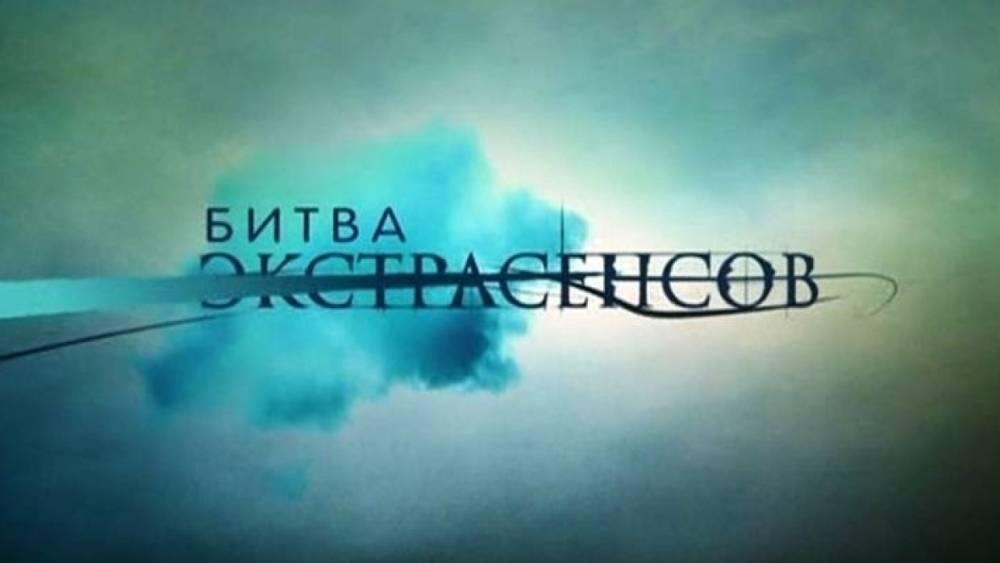«Адское шапито»: документалист раскрыл секреты шоу «Битва экстрасенсов»