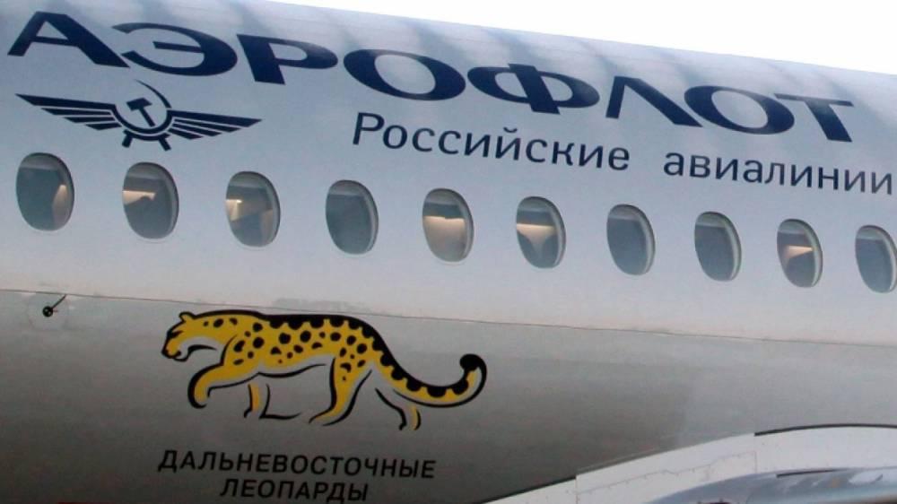 «Аэрофлот» лишил блогера привилегий из-за критики в социальных сетях