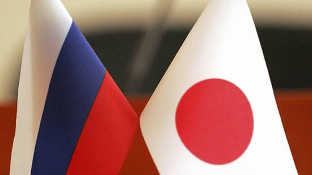 МИД Японии отказался комментировать переговоры Лаврова и Коно по мирному договору