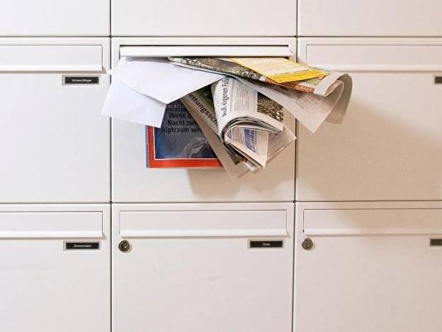 Что делать, если ожидаемое письмо было утеряно?