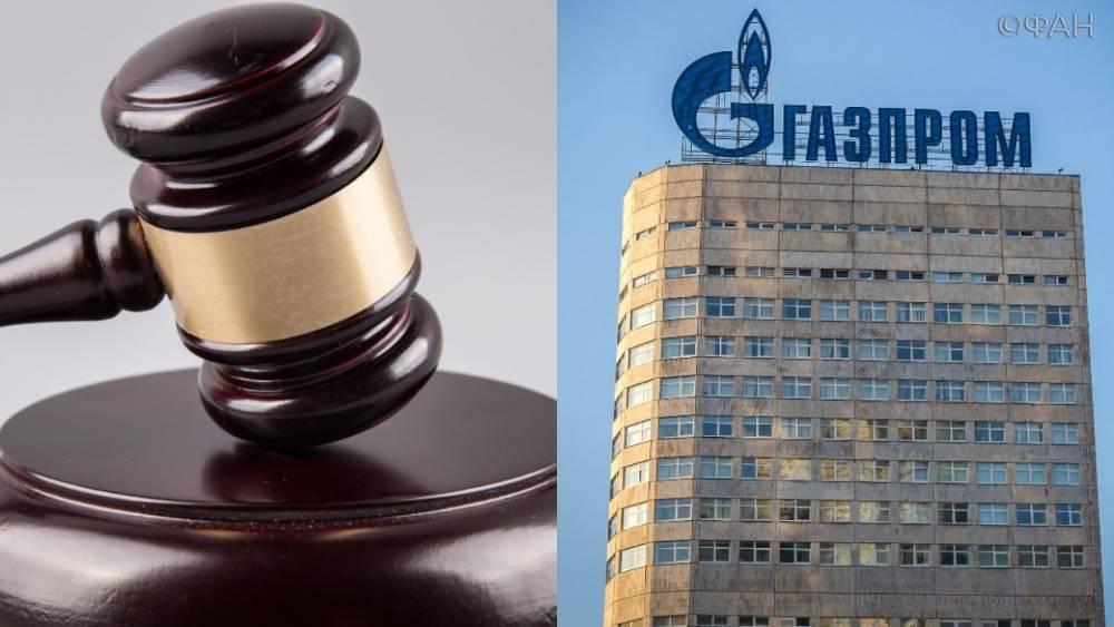 «Газпром» спишет жителям Чечни 9 млрд рублейдолгов за газ