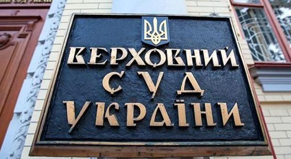 Верховный суд признал законным отстранение судьи Голосеевского райсуда Киева Новака от правосудия
