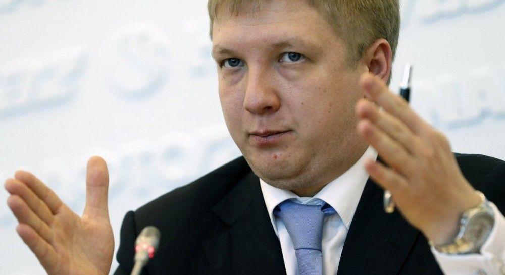 Коболев назвал себестоимость добычи природного газа «Нафтогазом»
