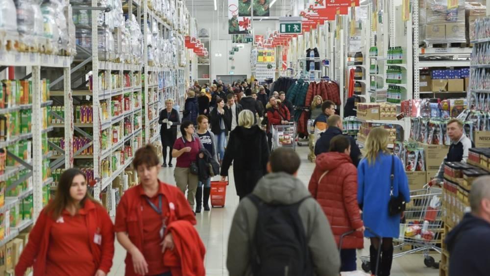 Уровень потребления россиян в 2018 году вернулся к докризисному
