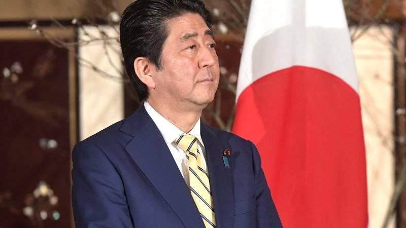 Абэ назвал условие заключения мирного договора между Россией и Японией