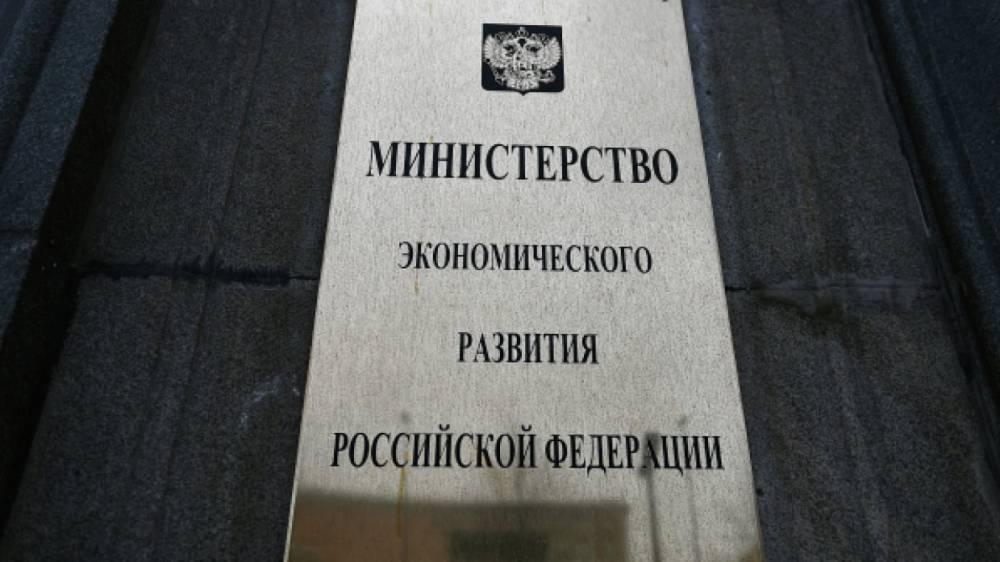 Российским бизнесменам разрешат использовать криптоинструменты